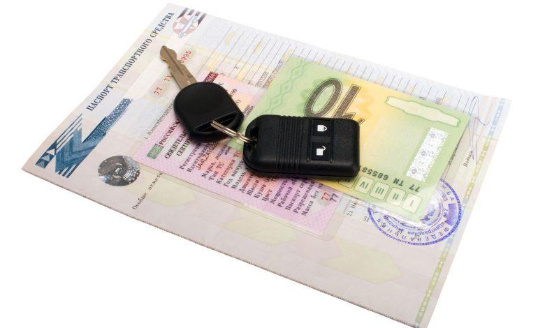 Что делать, если вы забыли водительские права дома?