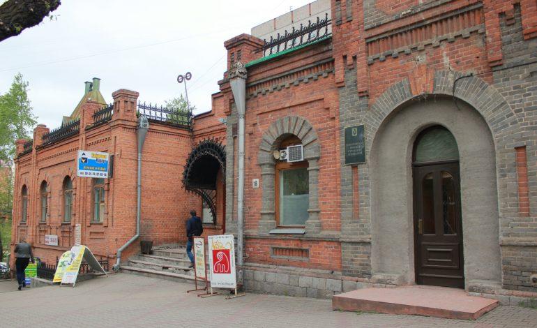 Хабаровским профсоюзам через суд вернули их недвижимость