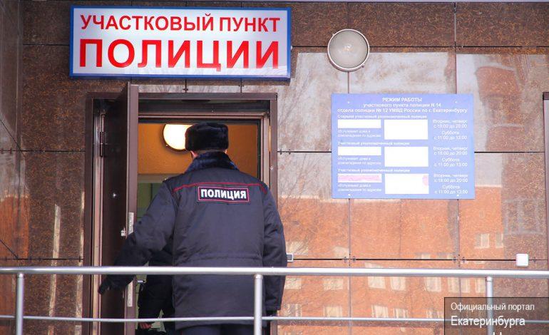 В Хабаровске остро не хватает участковых