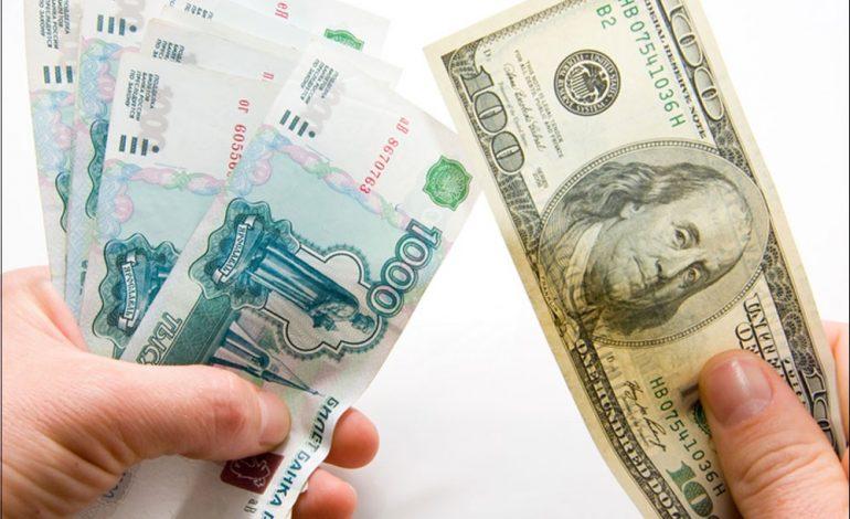 В декабре доллар может вырасти до 70 рублей