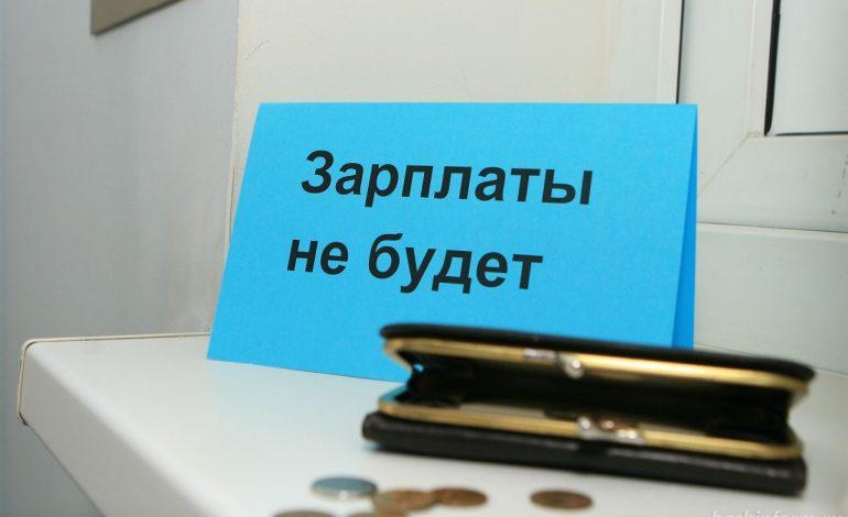 Дальспецстрой пообещал выплатить все долги по зарплате до конца года