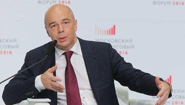 Как выборы в США повлияют на экономику России