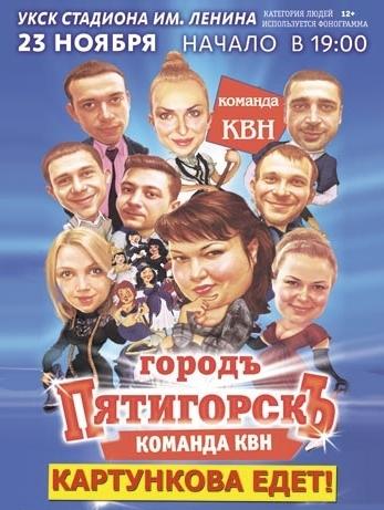 Афиша городских событий в Хабаровске на среду, 23 ноября