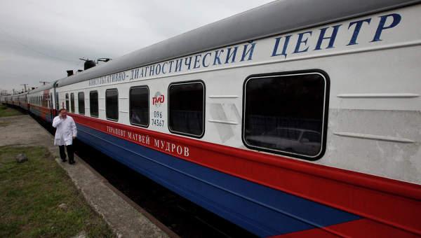 Медицинский поезд «Терапевт Матвей Мудров» отправляется в рейс по Хабаровскому краю