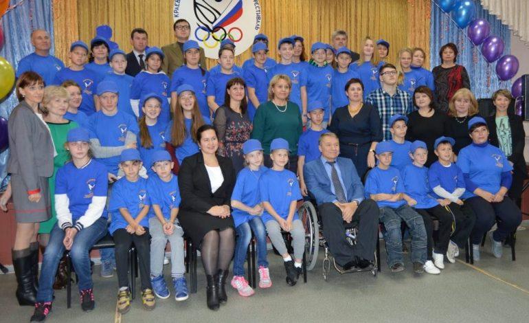 Спортивный фестиваль для детей-инвалидов открыли в Хабаровске