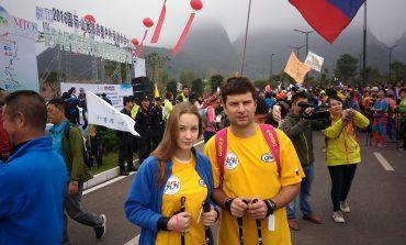 Хабаровчане поучаствовали в Международном фестивале скандинавской ходьбы в Китае (ФОТО; ВИДЕО)