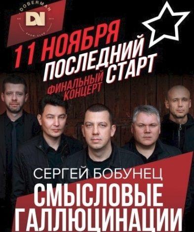 Афиша городских событий Хабаровска на пятницу, 11 ноября