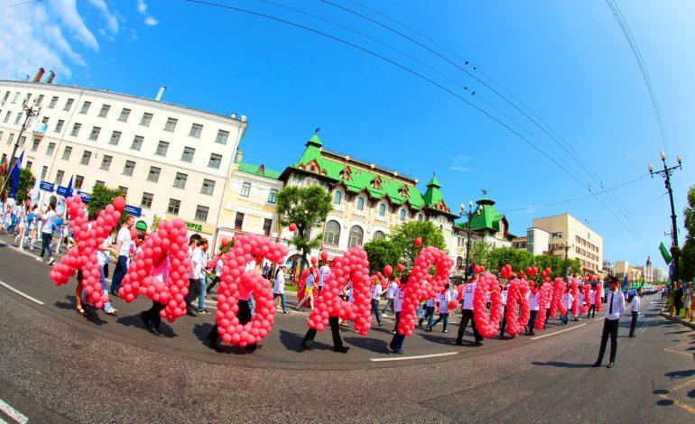 Новая стратегия развития Хабаровска: станут ли горожане жить лучше