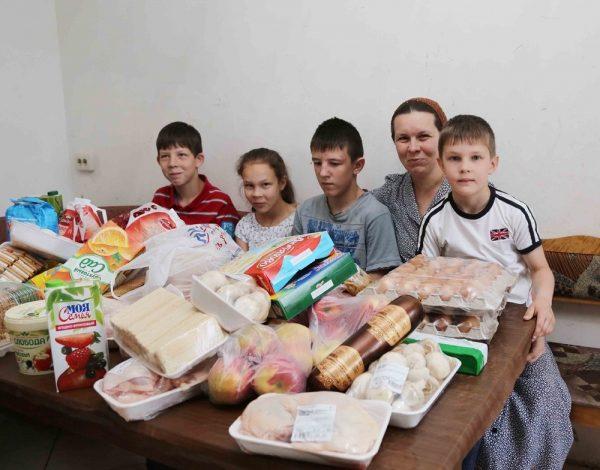 Какую помощь могут получить многодетные семьи Хабаровска в рамках муниципальной программы
