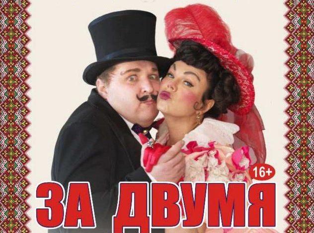 Афиша городских событий Хабаровска на пятницу, 18 ноября