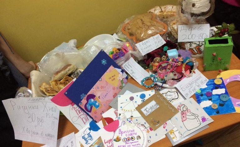 Хабаровские школьники собрали 75 тысяч рублей для помощи бездомным животным (ФОТО)