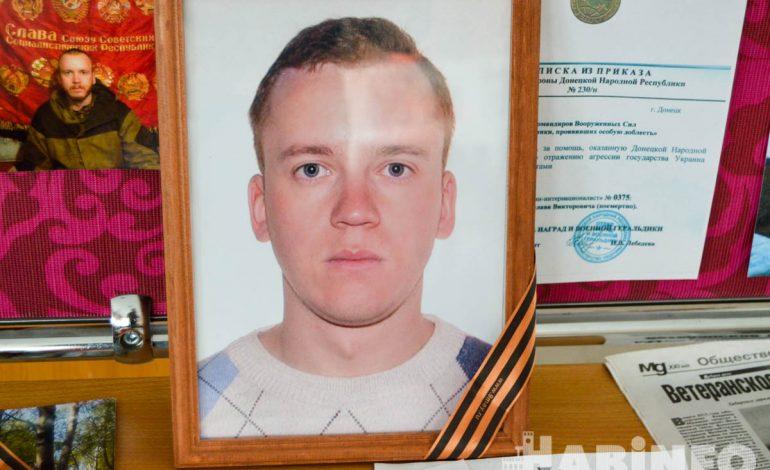 Школьники почтили память хабаровчанина, погибшего на Донбассе (ФОТОРЕПОРТАЖ)