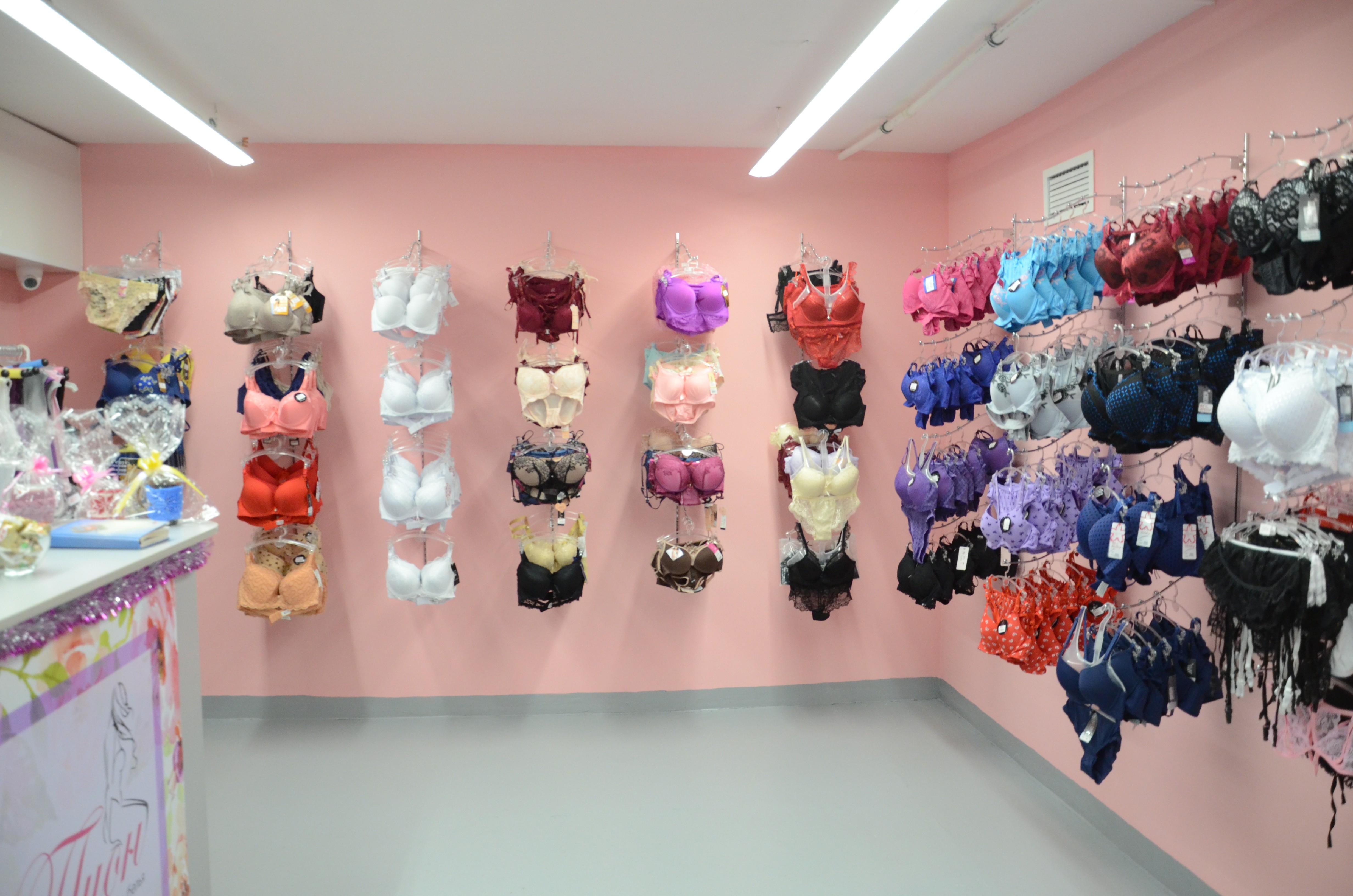 хабаровск магазины женского белья