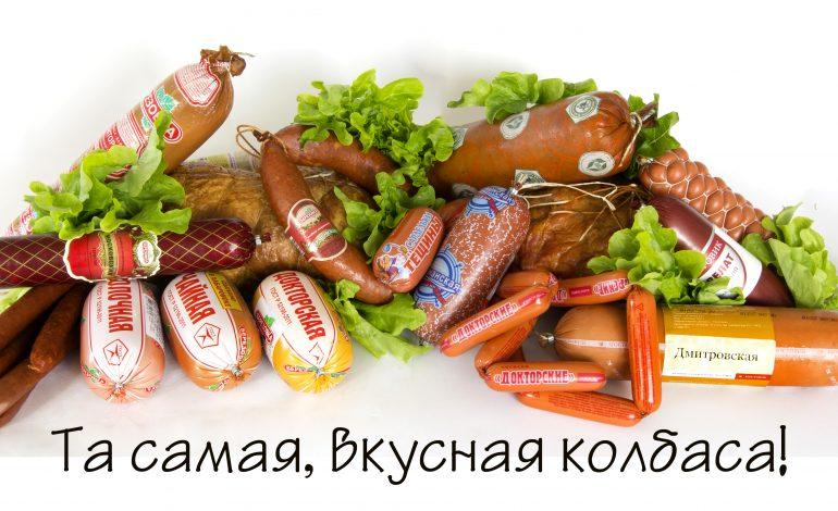 Готовим мясные угощения с «Березовкой» (ФОТО)