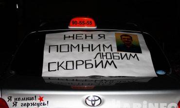 Более 30 таксистов почтили память своего коллеги на митинге (ФОТОРЕПОРТАЖ; ВИДЕО)