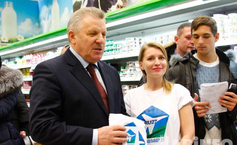 «Наш выбор 27»: в Хабаровске презентовали новый продуктовый бренд (ФОТОРЕПОРТАЖ,ВИДЕО)
