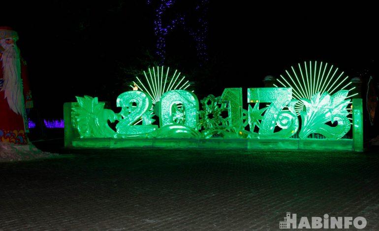 «Зимнюю сказку» для хабаровчан готовят в парке «Динамо» (ФОТОРЕПОРТАЖ; ВИДЕО)