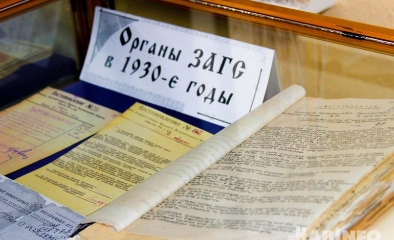 На страже любви: в Хабаровске отпраздновали 99-летие органов ЗАГС (ФОТОРЕПОРТАЖ,ВИДЕО)