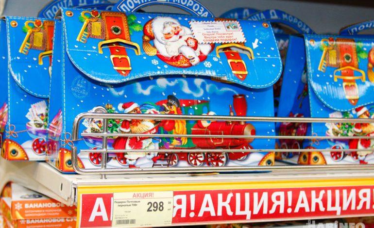 Как выгодно купить сладкий новогодний подарок в Хабаровске