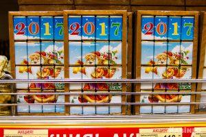 Как выбрать на новый год