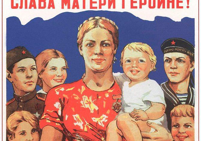 Определен среднедушевой доход населения Хабаровского края для ежемесячной выплаты на третьего ребенка в 2017 году