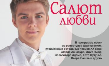 Афиша городских событий Хабаровска на вторник, 6 декабря