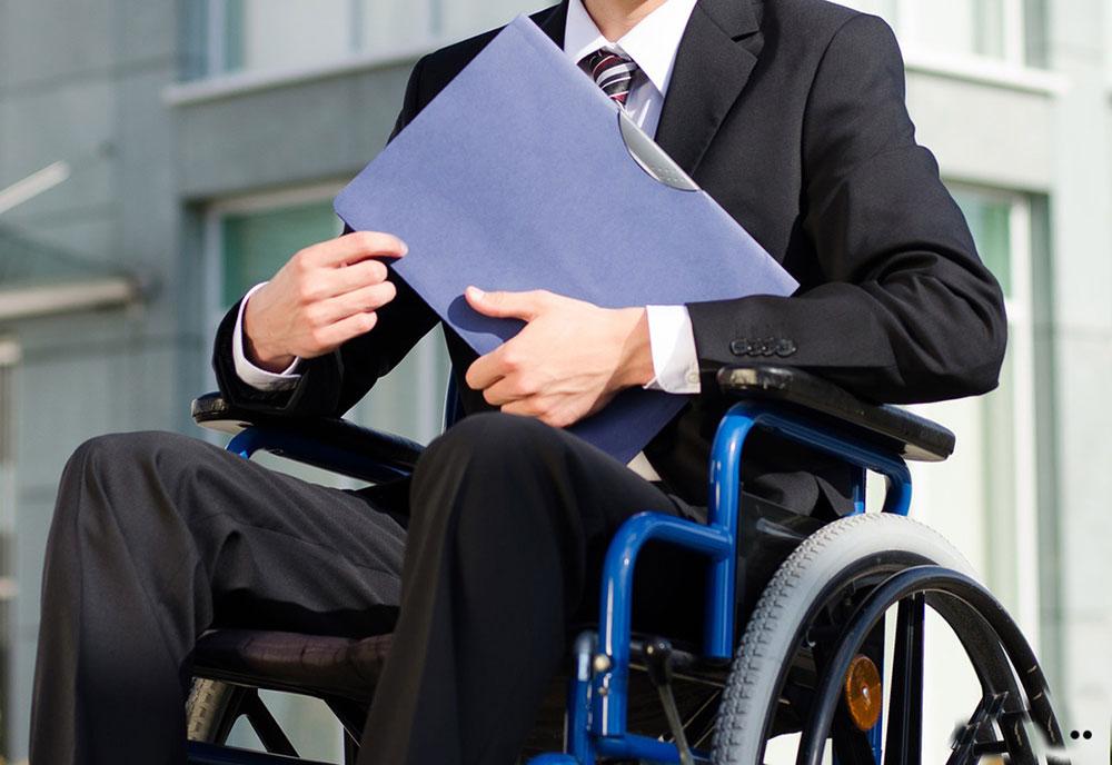 Льготы для работодателей инвалидов