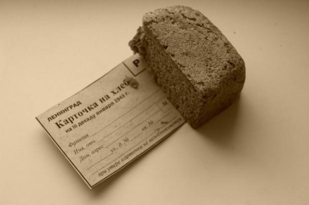 """""""Блокадный хлеб"""", который раздадут хабаровчанам, в Роспотребнадзоре назвали несъедобным"""