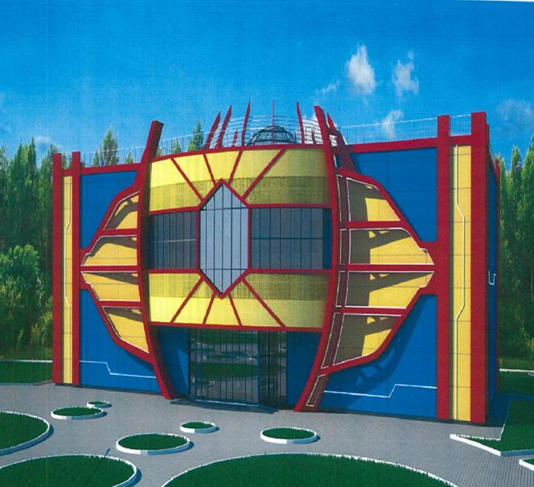 Парк Гагарина реконструкция