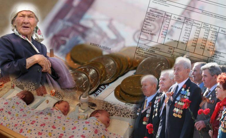 Материальную социальную помощь в Хабаровском крае разделили на адресную и контрактную
