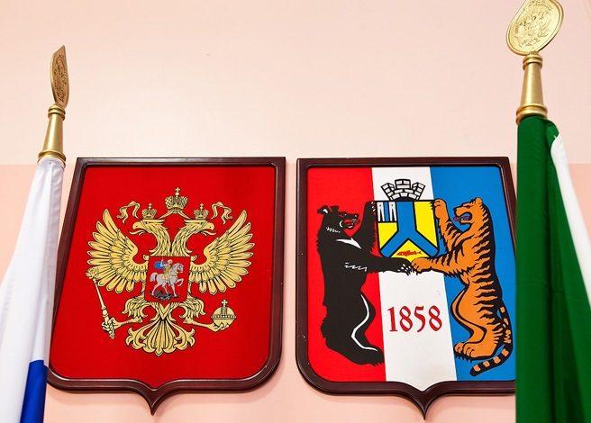 Хабаровчан проверят на знание истории официальных символов РФ, края и дальневосточной столицы