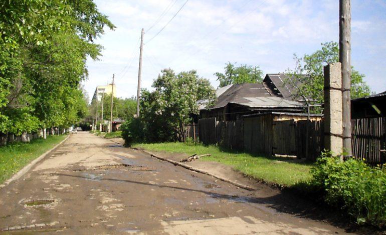 Жителям частного сектора Хабаровска положены разные виды социальной помощи