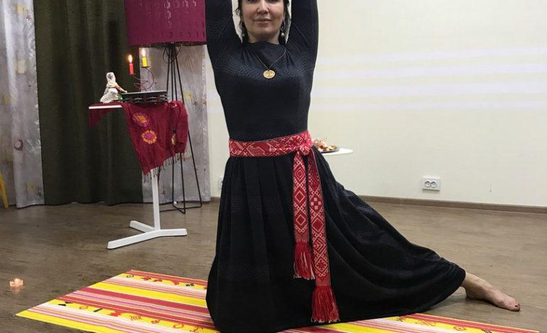 Славянская гимнастика: чтобы глаза женщины светились от счастья