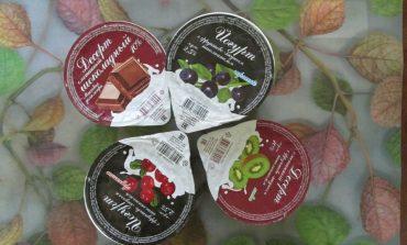"""Молочные продукты от """"Исинги"""": натуральные, свежие, вкусные"""
