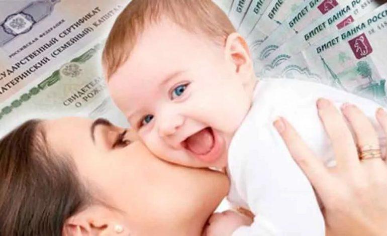 Программа материнского капитала работает 10 лет