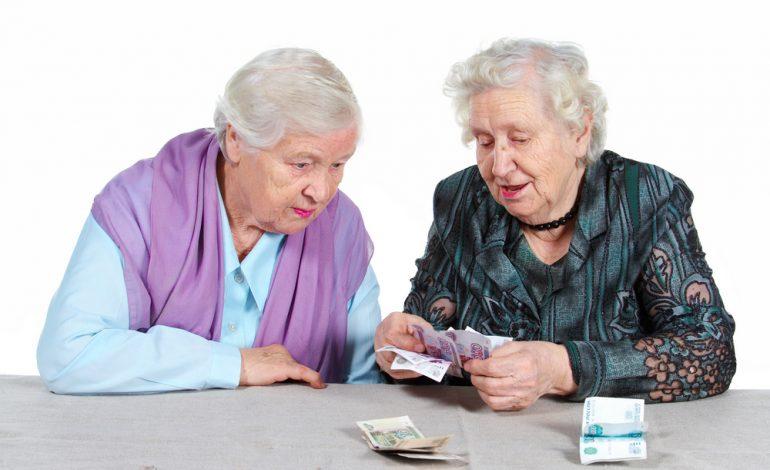 Среднегодовой доход пенсионеров подсчитали в Министерстве труда и социальной защиты России