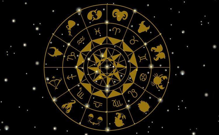 Астрологический прогноз на неделю с 18 по 24 декабря 2017 года