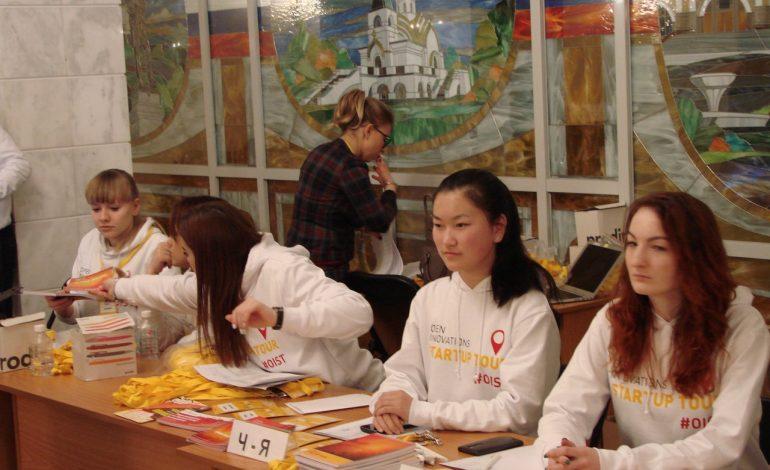Крупнейшее роад-шоу России и СНГ по поиску перспективных проектов стартовало в Хабаровске
