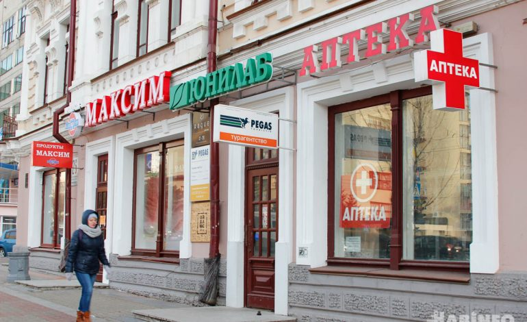 Хабаровские аптеки охотно продают дешёвые лекарства