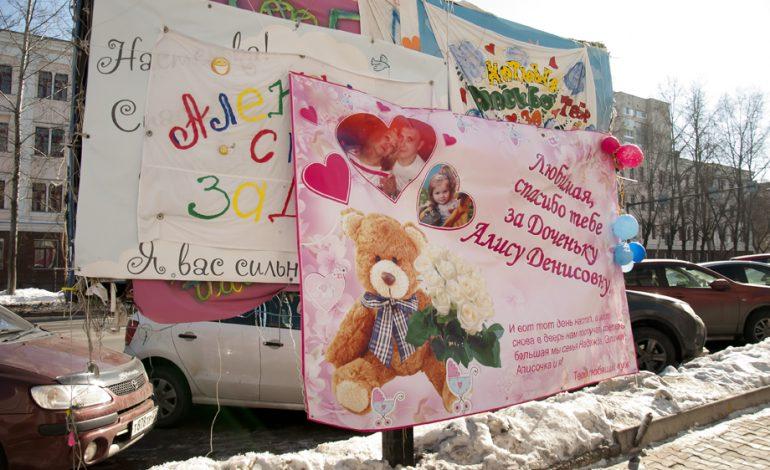 Как поздравляют хабаровских мам с рождением ребенка (ФОТО)