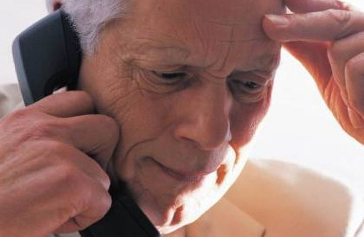 Хабаровским пенсионерам предлагают завести кодовое слово для консультаций в ПФР