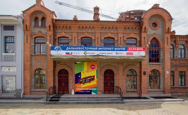 Представитель ТЮЗа опроверг информацию о бунте среди зрителей
