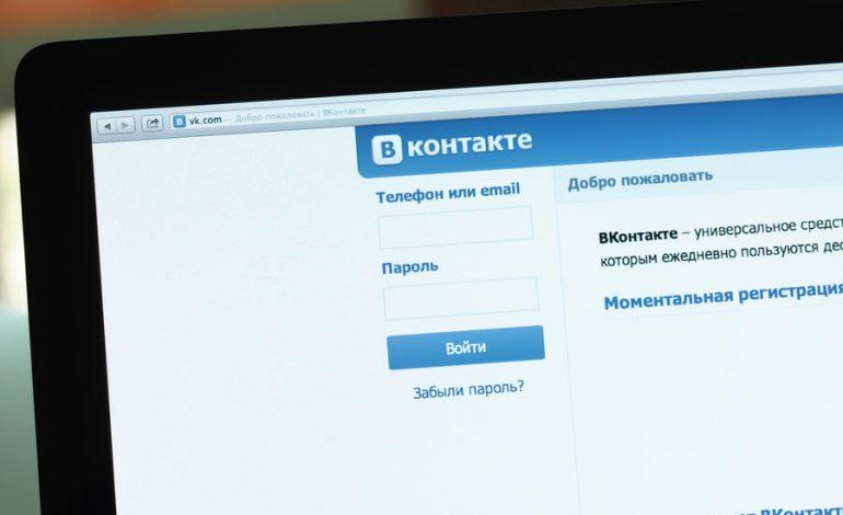 «ВКонтакте» создала виртуального оператора