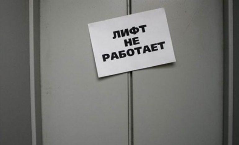 Лифт на ремонте: сколько времени придется ходить пешком?