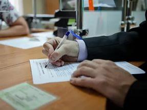 Пенсионные накопления по наследству: как их получить в Хабаровске