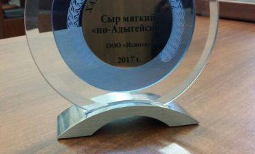 """""""По-Адыгейски"""": мягкий сыр от «Исинги» снова в фаворитах"""