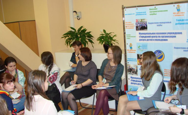 Чему хабаровчан научили на Гражданском форуме