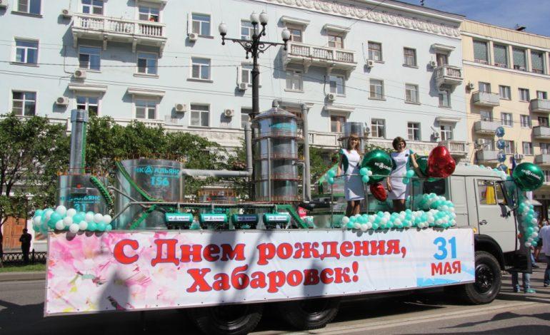 День города в Хабаровске: гуляем неделю!