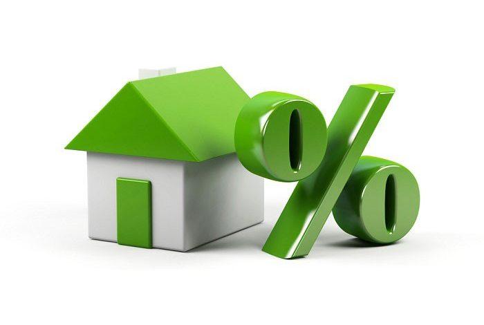 Время покупать: хабаровчане могут оформить ипотеку по сниженной ставке