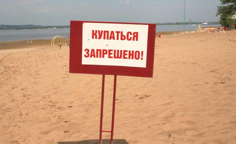 Хабаровское лето: где купаться будем?